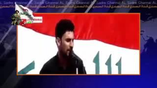 المنشد محمد الحلفي من امام منزل السيد مقتدى الصدر في الحنانة