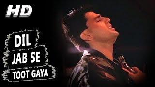 Dil Jab Se Toot Gaya | Pankaj Udhas | Salaami 1994 Songs | Ayub Khan, Roshini Jaffery