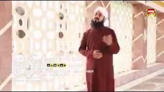 Tu Kuja Man Kuja By AlHaaj Muhammad Ghulam Mustafa Qadri Sahib