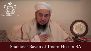 Zikr of Imam Husain AS in English delivered by Syedna Taher Fakhruddin TUS during Ashara 1439