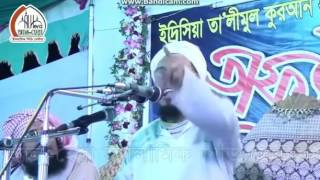 Bangla Waz with Hindi Comedy Song
