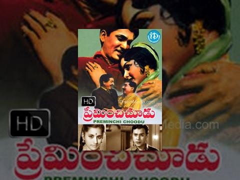 Xxx Mp4 Preminchi Choodu Telugu Full Movie ANR Kongara Jaggaiah Relangi P Pullaiah Master Venu 3gp Sex