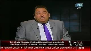 المصرى أفندى 360 | هكذا رد عمرو دياب على شيرين!