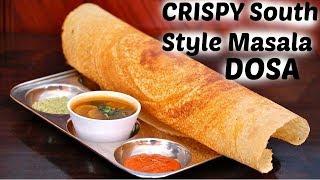 मसाला डोसा और चटनी - South Indian Style Crispy MASALA DOSA Full Recipe with Coconut Chutney in Hindi