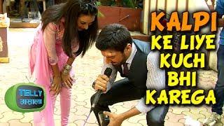 Raghav Kalpi LOVE Story - Ek Mutthi Aasman Zee Tv