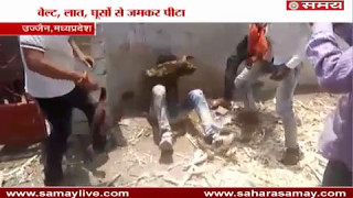 Live Video: Cow protectors fiercely beating a boy in charge of cow slaughter
