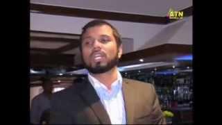 Bhugshail UK Probashi Eid re-union & meeting'13 in Burnham ATN Bangla UK report by Raihan