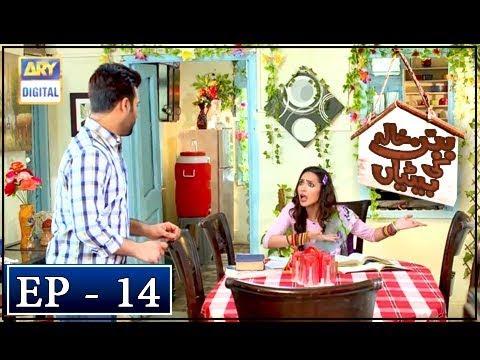 Xxx Mp4 Babban Khala Ki Betiyan Episode 14 11th October 2018 ARY Digital Drama 3gp Sex