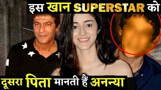 Ananya Panday Consider This Khan Superstar As Her Second Father!