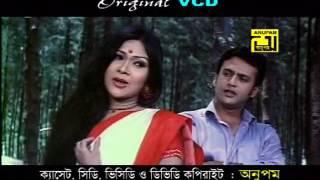 না বোলনা   Na Bolona (2006)   রিয়াজ, সিমলা (Movie Song)