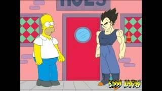 Homero vs Vegeta   Imitacion y Animacion