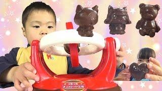 くるくるチョコレート工場 妖怪ウォッチ 妖怪チョコレート型セット おもちゃ クッキングトイ Chocolate factory Youkai-watch Toy