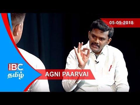 Xxx Mp4 நாம் தமிழர் கட்சி முன்வைக்கும் ஆட்சி எவ்வாறானது Naam Tamilar Katchi Agni Paarvai 05 05 2018 3gp Sex
