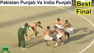 India Vs Pakistan Final Kabaddi Match In Layelpur Cup | Lala Vs Gagn Jogewal