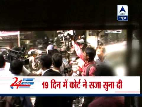 Indore rape case: Death for uncle, life term for aunt