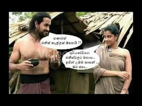Xxx Mp4 Sri Lankan Kunuharapa Kavi Bana 3gp Sex