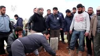 مشاهد من دفن الشهيد عبد الله السرحان مدير الدفاع المدني السوري في محافظة درعا