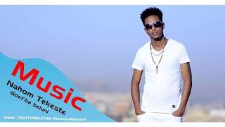 HDMONA New Eritrean Music 2018 - ግደፍ እባ በሉኒ Gdef