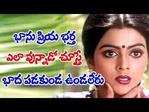 Xxx Mp4 Actress Bhanupriya Husband Latest Photos Top Telugu Media 3gp Sex