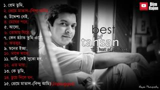best of tahsan khan !!!! বেস্ট  অফ তাহসান  খান