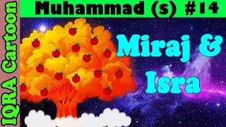 Prophet Muhammad (s) Ep 14 | Miraj & Isra