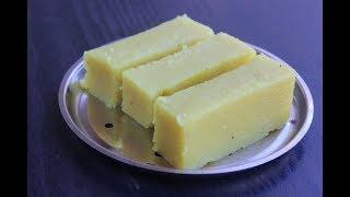 കഞ്ഞിവെള്ളം കൊണ്ട് അടിപൊളി ഹൽവ   Easy Tea Time Snack  Kanji Vellam Halwa  Anu