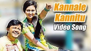 Shravani Subramanya - Kannale Kannitu Full Song Video   Ganesh   Amulya   V Harikrishna