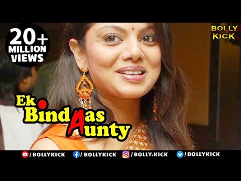 Ek Bindaas Aunty Full Movie | Hindi Movies 2017 Full Movie | HIndi Movies | Bollywood Movies