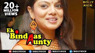 Ek Bindaas Aunty | Hindi Movies