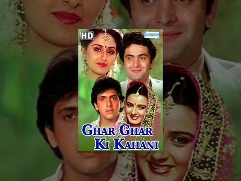 Xxx Mp4 Ghar Ghar Ki Kahani 1988 HD Hindi Full Movie Rishi Kapoor Jaya Prada Govinda 80 S Hit 3gp Sex