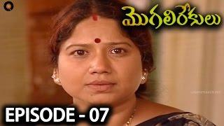 Episode 7 of MogaliRekulu Telugu Daily Serial    Srikanth Entertainments
