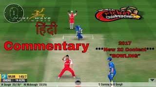 World Cricket Championship 2 ( WCC ) 2017 Bowling Gameplay