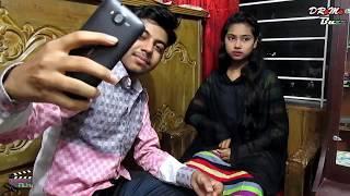 Teacher Er Matha NoSto.. Funny Teacher Bangla Funny Video 2017