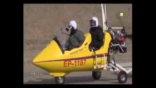 Iran Tehran province, Motor kite & Gyrocopter sports ورزش موتوركايت و جايرو كوپتر استان تهران ايران