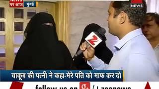Exclusive: Yakub Memon's wife Raheen Memon talks to Zee Media