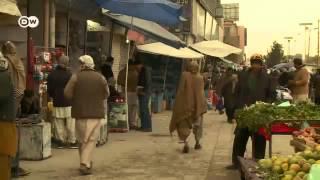 استكشاف الوطن - أفغانستان | في دائرة الضوء