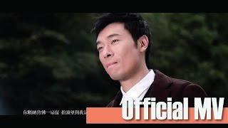 Download 許志安 Andy Hui -《你的男人》Official Music Video 3Gp Mp4