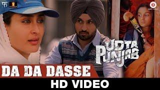 Da Da Dasse - Udta Punjab | Amit Trivedi | Shellee | Kanika Kapoor | Babu Haabi