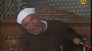 خواطر الشيخ محمد متولي الشعراوي الحلقة 32 سورة يونس الجزء الثالث