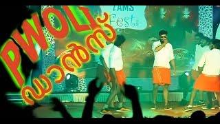 ✓ Funny College Fest Dance shaji pappan | palkari penne ✓✓