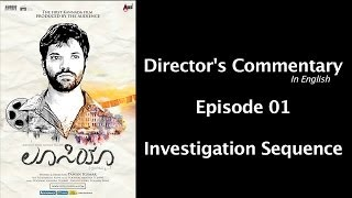 Lucia - Director's Commentary - Episode 01 - Investigation Sequence (In Eng with kan subs)