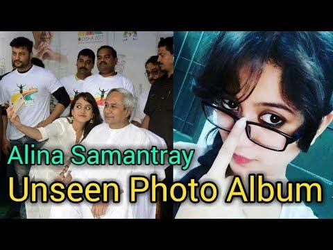 Xxx Mp4 Alina Samantray Unseen Photos Alina Samantray Odia Heroine Odia 3gp Sex