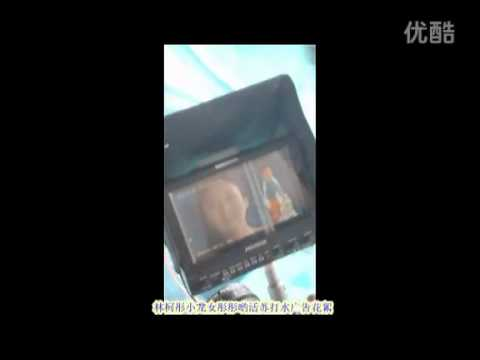 Xxx Mp4 Juliet Lin Lin Ke Tong Underwater 3gp Sex