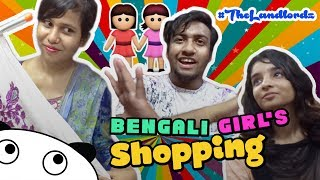 Bangla Funny Video — Bengali Girl's Shopping 👭 | Eid Special | #TheLandlordz