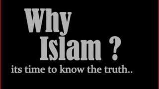 منطقيا الاسلام هو الدين الحق  (اعرف الحقيقة)