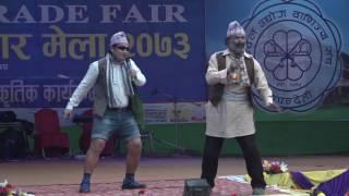 Comady King Dariba and Vatvate mailo || Nepali comedy Jokes