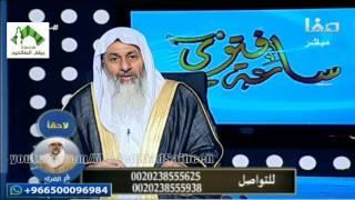 فتاوى قناة صفا (99) للشيخ مصطفى العدوي 5-8-2017