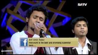 Tribute to Guru Azam Khan (Papri Keno Bojhena ) by Moruvumi - SA Studio Live