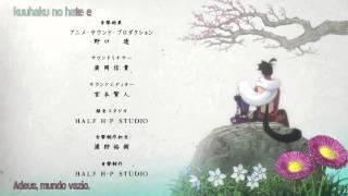 Katanagatari - End 2 - 720p Karaoke