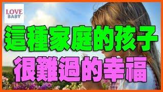 這種的家庭的孩子很難過的幸福,This kind of family of children is very sad,このファミリは、子どもたちの幸福は困難である持っていました